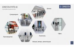 Oresta FRTD-8: Распознавание лиц, определение температуры и наличия маски на лице
