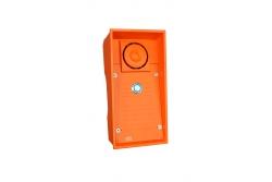 2N Helios IP Safety - 1 кнопка вызова & 10Вт динамик